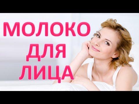 Улучшение кожи лица. Совет доктора - DomaVideo.Ru