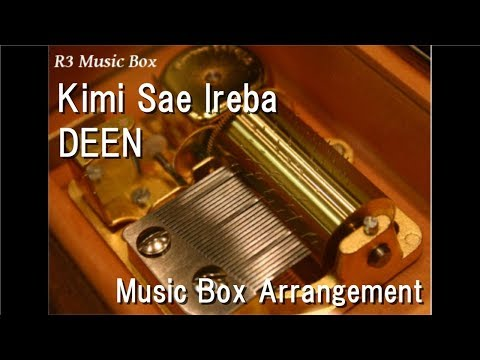 "Kimi Sae Ireba/DEEN [Music Box] (Anime ""Cooking Master Boy"" OP)"