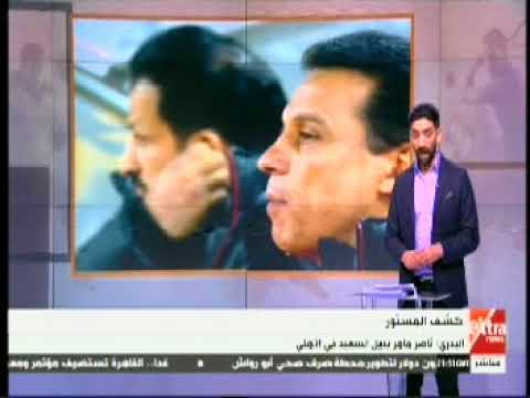 العرب اليوم - شاهد  البدري يستقر على عودة لاعب سموحة المعار الفترة المقبلة
