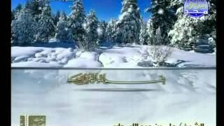 HD الجزء 28 الربعين 5 و 6  : علي عبد الله جابر رحمه الله