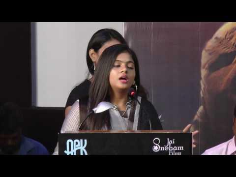Actress Megana at Uruthi Kol Movie Audio Launch