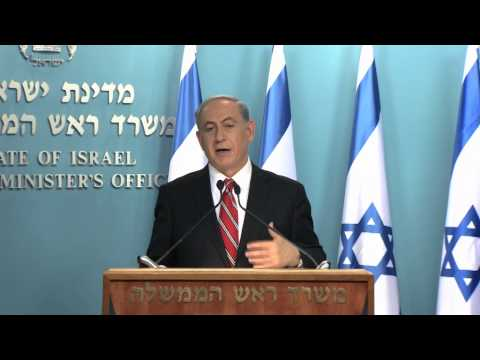 Netanyahu - Statement by Prime Minister Benjamin Netanyahu to the foreign press. Full text here: http://www.pmo.gov.il/English/MediaCenter/Events/Pages/eventjer060814.as...