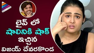 Video Vijay Deverakonda Surprises Shalini Pandey on LIVE | Arjun Reddy Telugu Movie | Sandeep Vanga MP3, 3GP, MP4, WEBM, AVI, FLV April 2018