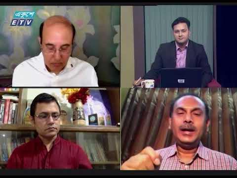 Ekusher Raat || বিষয়: স্বাস্থ্যখাতে শুদ্ধি অভিযান || 20 July 2020 || ETV Talk Show