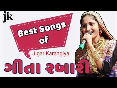 Video Tu mane chetri ne layo || Geeta Rabari New Song || JK Studio download in MP3, 3GP, MP4, WEBM, AVI, FLV January 2017