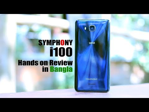 Symphony I100 Hands On Review In Bangla