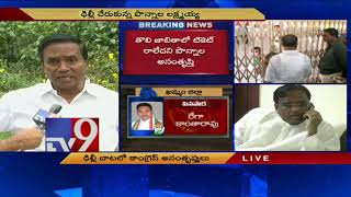 Video Ponnala expresses dissatisfaction for not getting seat in Congress first list - TV9 MP3, 3GP, MP4, WEBM, AVI, FLV November 2018