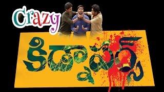 2015 Latest Short Film :: Crazy Kidnapers :: Best Telugu Comedy Short Film