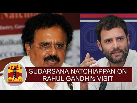 Sudarsana-Natchiappan-on-Rahul-Gandhi-Visit-Thanthi-TV