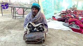 This is bhojpuri song, singing by old man in indian wedding in the next day of marriage at saadi and baarat. He is homeless and beggar old man who use to go door to door and mostly on Indian Shadi and marriage and sing song for money. Such king of community people also called BANJARA or khanabadosh. The language of the song is Awadhi song. Awadhi language is one kind of Phojpuri language.  He is playing best dholak beats that you ever you have seen or listen. This is one of the best dholak beats on phojpuri song. This street singer or roadside singer have awesome talent with voice and best music. He is singing bhajan song, nirgun song and best Aalha Udal Songs. Bhajan is song that devote to religious theme or spiritual idea in  regional Indian language. He referring to Hindu god. Nirgun is one kind of song that referring to God. Jointly, it is called 'Nirgun Bhajans in Bhojpuri. Second part of the song is based on Aalha Udal Songs. Which is based on true story in song format. This is really Heart Touching Video.I hope you like like. Please do not forget to subscribe my channel