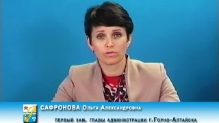 12.05.2017 - Благоустройство города Горно-Алтайска