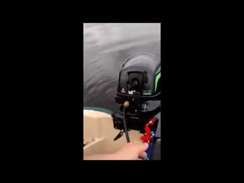 LEHR 9.9HP Propane Outboard Motor on the Sun Dolphin American 12' Jon Boat