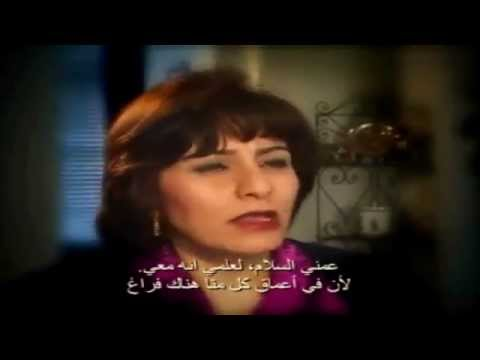 The Testimony of Elham (English with Arabic Subtitles)