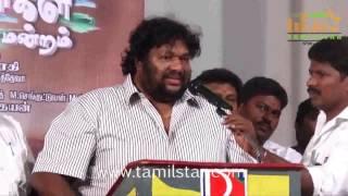 Nanbargal Narpani Mandram Movie Audio Launch Part 2