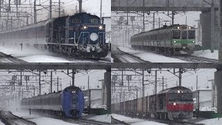Eniwa Japan  city photos gallery : 映像集 千歳線通過映像9連発/Chitose Line at Eniwa Station/2014.03.05