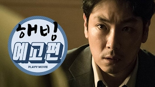 Nonton        30              Playy          Bluebeard  2017  Film Subtitle Indonesia Streaming Movie Download