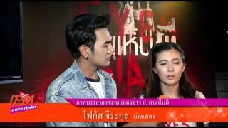 Nonton Ipm Entertain                                                           The Eyes Diary Film Subtitle Indonesia Streaming Movie Download
