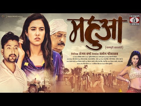 Video ❤ महुआ ❤ | Mahuaa | Nagpuri Movie Trailer 2018 | Stefy Patel & Prince Sondhi download in MP3, 3GP, MP4, WEBM, AVI, FLV January 2017