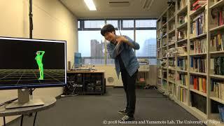 ビデオ映像から筋肉負荷解析 東大、スポーツ応用へ新技術(動画あり)