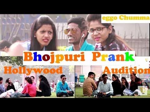 Video Singing Badly in Public - Funny Prank Bhojpuri Song download in MP3, 3GP, MP4, WEBM, AVI, FLV January 2017