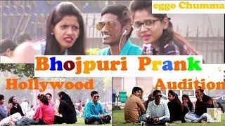Video Singing Badly in Public - Funny Prank Bhojpuri Song MP3, 3GP, MP4, WEBM, AVI, FLV Maret 2018
