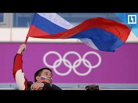 Олимпийский комитет требует пересмотра решения МОК (видео)