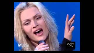 Anna Oxa - Videoclips Music Line (2)