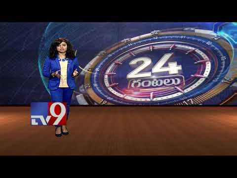 24 Hours 24 News | Top Headlines | Trending News | 27-09-2017 | TV9