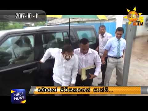 Bond Commission report presented to President