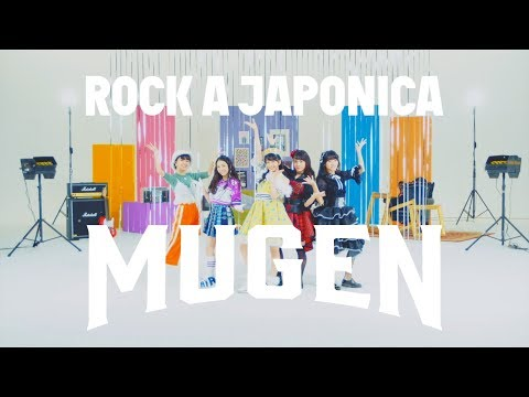 , title : '【MV】ロッカジャポニカ / MUGEN   MUSIC VIDEO'