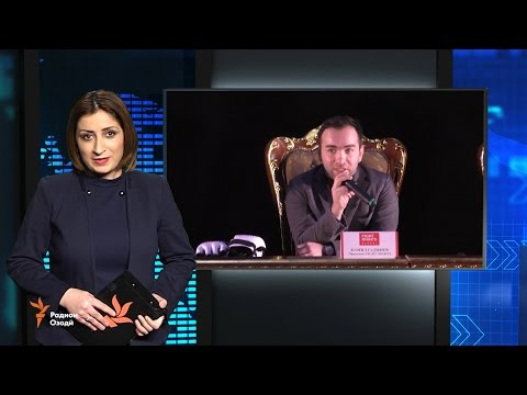 Ахбори Тоҷикистон ва ҷаҳон (04.01.2017)اخبار تاجیکستان .(НD) - DomaVideo.Ru