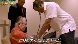映画『ブエナ・ビスタ・ソシアル・クラブ★アディオス』本編映像