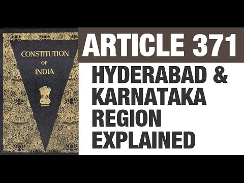 (हिंदी) Article 371 of Indian Constitution [UPSC/IAS, State PSC, SSC CGL]