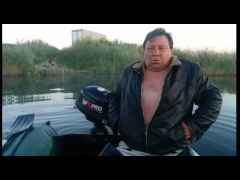 дпс рыбалка