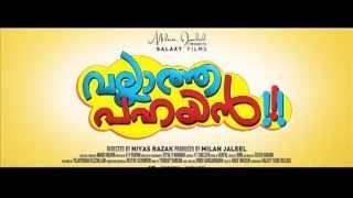 Vallatha Pahayan Official Trailer