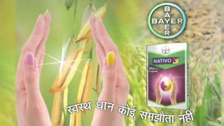Video Bayer Nativo TVC- 2011 MP3, 3GP, MP4, WEBM, AVI, FLV Juni 2018