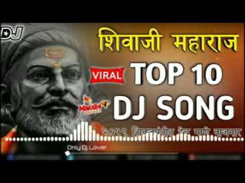 Shivaji maharaj non stop dj song 2019 | shiv jayanti special song