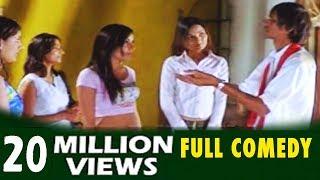 Vijay Raaz Comedy Scene | Estate Agent | Hai Golmaal In White House | Hindi Movie Comedy Scenes |
