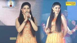 Video Sapna Dance Tu Chij Lajawab Live Dance Maina Music Award 2017 | Haryanvi Song 2017 MP3, 3GP, MP4, WEBM, AVI, FLV Oktober 2017
