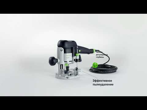 Видео Фрезер вертикальный Festool OF 1010 EBQ-Plus + Box-OF-S 8/10x HW