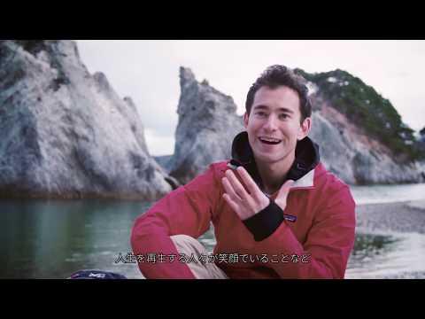 ハイカーインタビュー/Interview for hikers