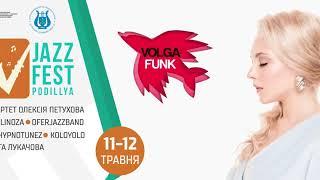JazzFest Podillya 2018