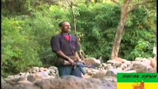 Moresh Amhara Video