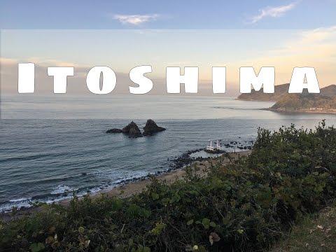Meoto Iwa (Married Couple Rocks) in Itoshima, Fukuoka