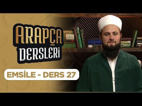 Arapca Öğreniyorum Ders 27 Lâlegül TV