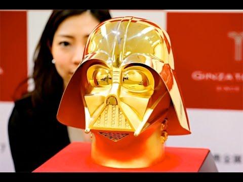 24k Gold Darth Vader Helmet for Sale