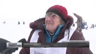 """Фестиваль """"Чкаловская рыбалка - 2015"""" в Нижегородской области"""