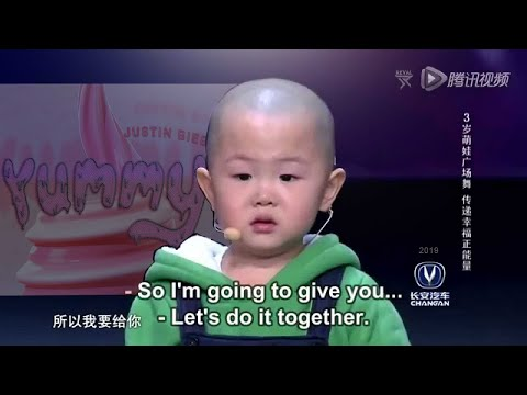 3 years old baby dances on Justin Bieber - Yummy