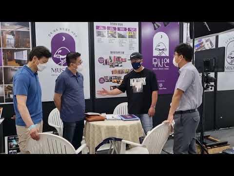 무사엔 서울국제사진영상전 참가