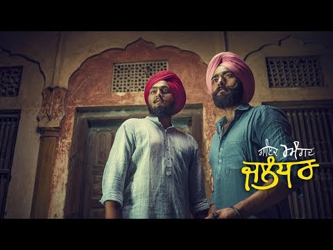 Jalandhar (Full Video) : Angad | Harp Farmer | Gurmoh | Harp Farmer Pictures